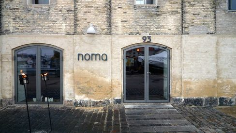 Noma's entrance in Copenhagen.