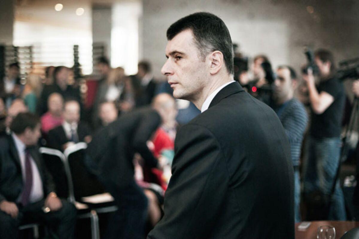 Prokhorov bought a share of Kerimov in Uralkali 51