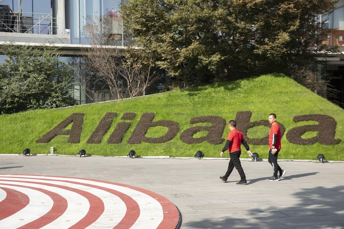 Some $63 Billion Richer, Alibaba Investors React to Ma's Video