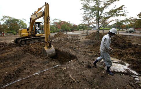 Fukushima Cleanup Bill $14 Billion Over 30 Years