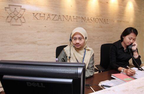 Khazanah Nasional Offices