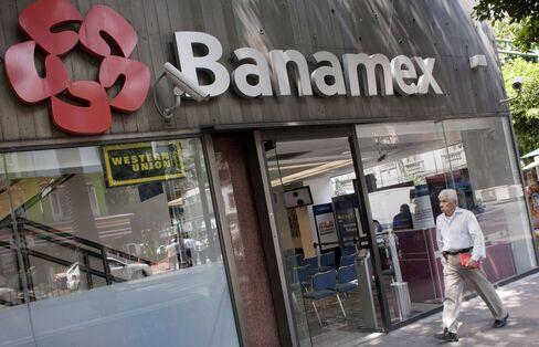 Banamex Bank Branch in Mexico City