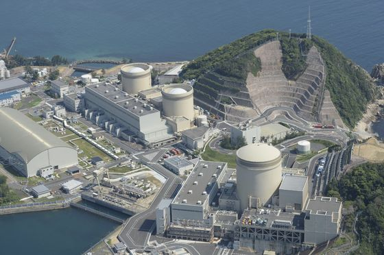 Japan Restarts First Nuclear Reactor Since 2018 Amid Hurdles