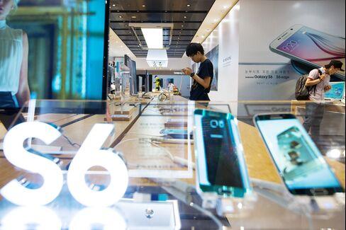 Inside A Samsung Electronics Co. Store