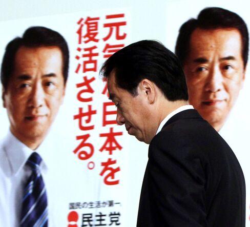 Naoto Kan, Japan's prime minister