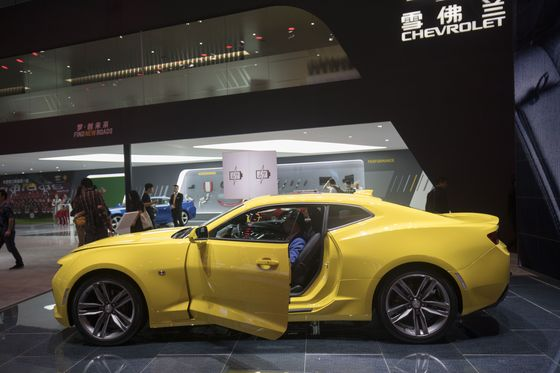 No Mr. President, a Chevy Camaro Doesn't Cost $119,000 in China