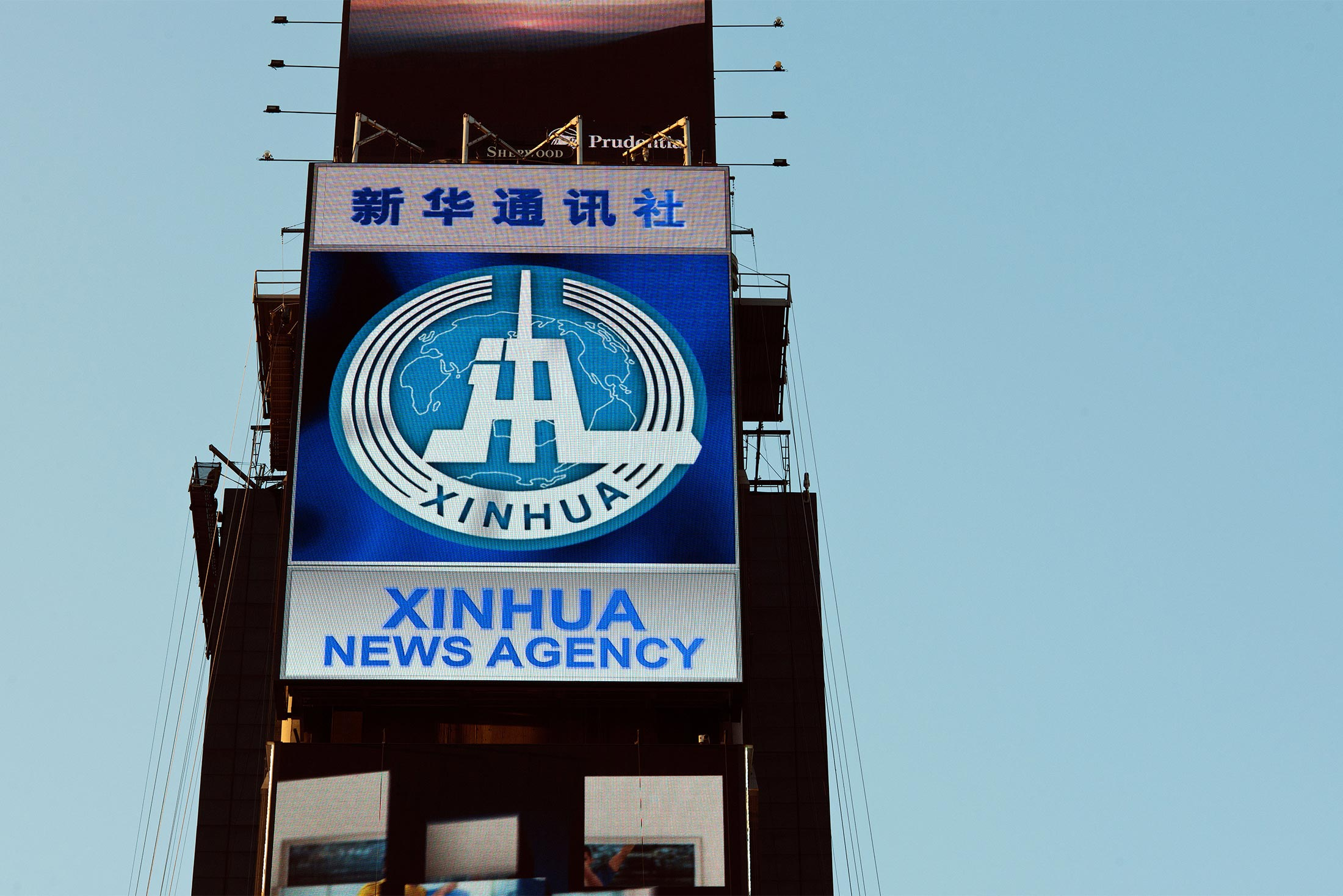 Chinese Media Said Ordered by U.S. to File as Foreign Agents ...