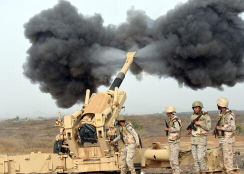 Saudi-Yemeni Border
