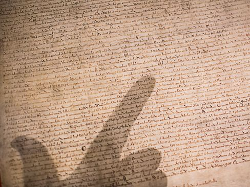 A detail of the Magna Carta.