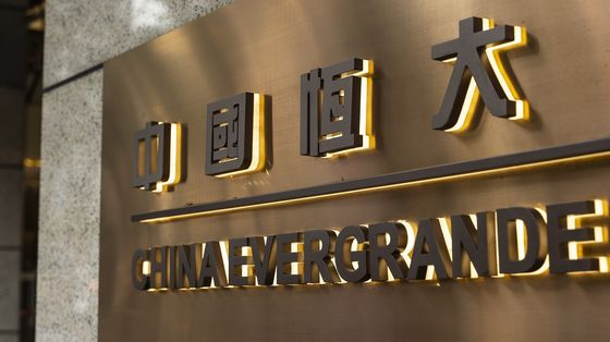 China Evergrande Weighing Hong Kong IPO for Bottled Water Unit