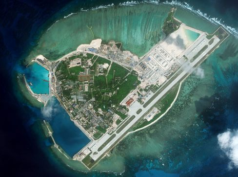 Satellite imagery of Woody Island