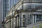 Bank of Japan Governor Haruhiko Kuroda News Conference