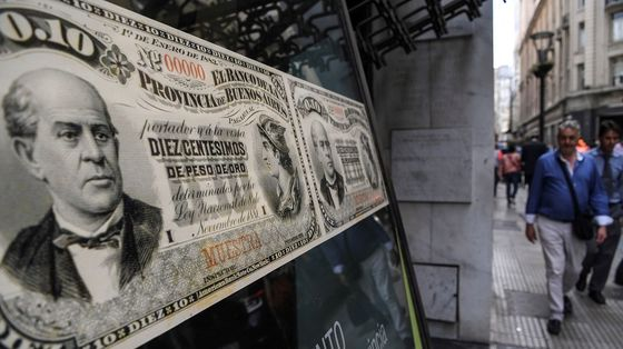 Argentina to Seek New IMF Plan However Debt Talks Turn Out