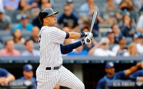 NY Yankees Player Derek Jeter