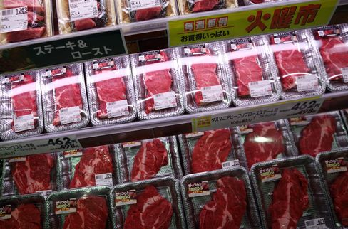 Australian beef for sale in Japan. Japanese Prime Minister Shinzo Abe warned downside risks to growth are growing, telling G-20 leaders in a speech that free trade is an engine of growth.