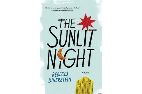 Rebecca Dinerstein's The Sunlit Night.