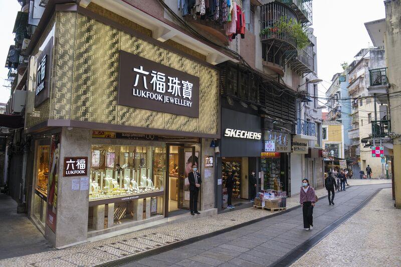 View Of Macau As Casino Operators Shut Business For 15 Days