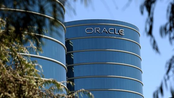 Oracle Sells $15 Billion of Debt, Drawing Two Credit Rating Cuts