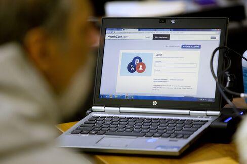 The Healthcare.gov Federal Enrollment Website