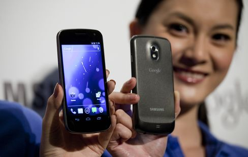 Google, Samsung Announce Updated Android Phone