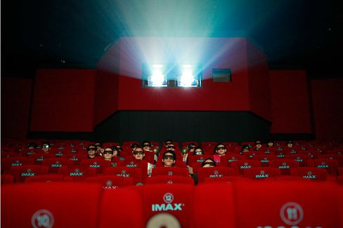 How the Deal for AMC Entertainment Furthers China's Culture Agenda