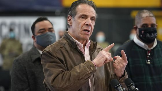 Cuomo Rejects Growing Calls to Resign Now Joined by Schumer