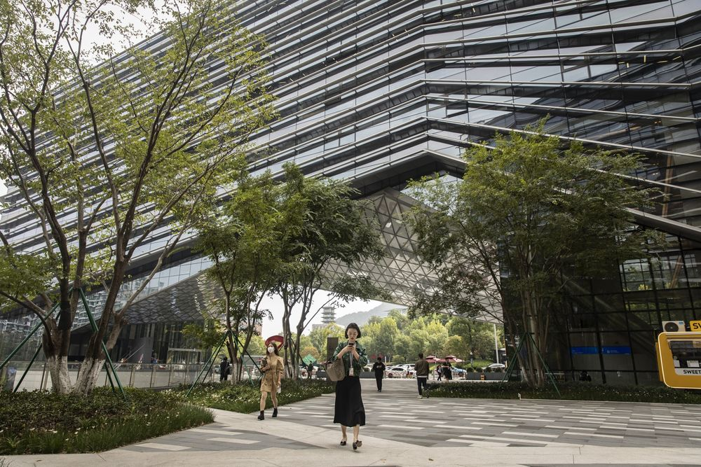 Ant Group Headquarters as Fintech Giant Plans $17.5 Billion Hong Kong IPO