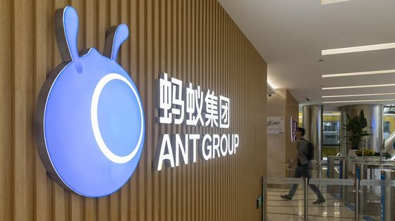 Ant IPO Could Resume Once Issues Resolved, Central Bank Says