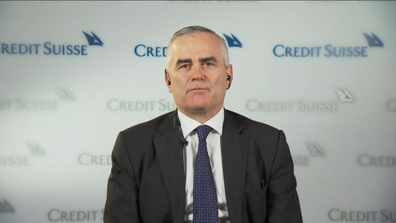 Credit Suisse Trails Peers as Key Businesses Miss Estimates