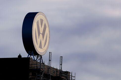 The Volkswagen headquarters in Wolfsburg, Germany.