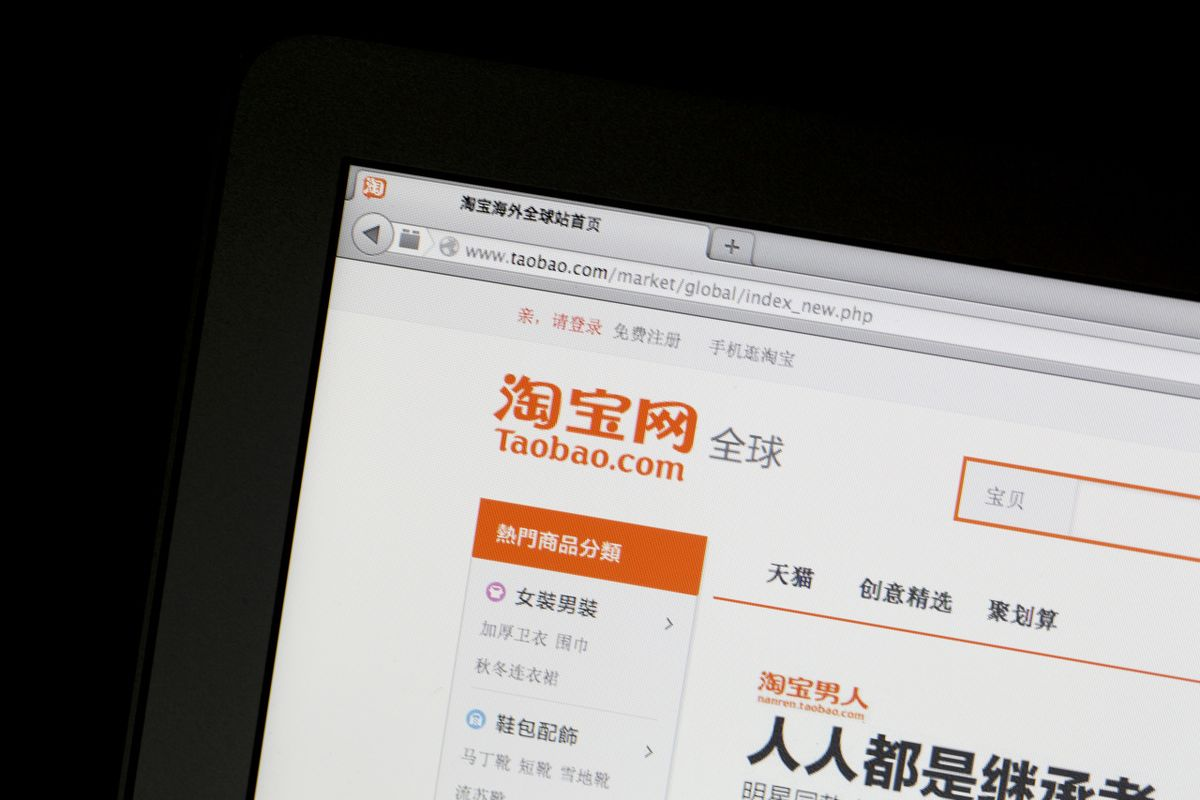 Shoppers Can Buy Bad Debt on China's Equivalent of Ebay