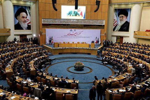 The November 2015 conference in Tehran