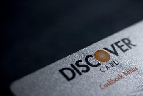Discover Profit Beats Estimates as Credit-Card Spending Climbs