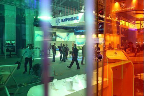 Russia's Gazprombank Said to Ready for U.S. Sanctions on Ukraine