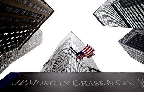 JPMorgan Tightens Grip on Bonds as Sales Surge