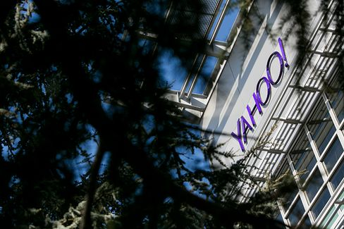 Yahoo Announces (Sort of) an E-Mail Hack