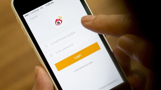 Sina Gets $41-a-Share Buyout Proposal From CEO's Company