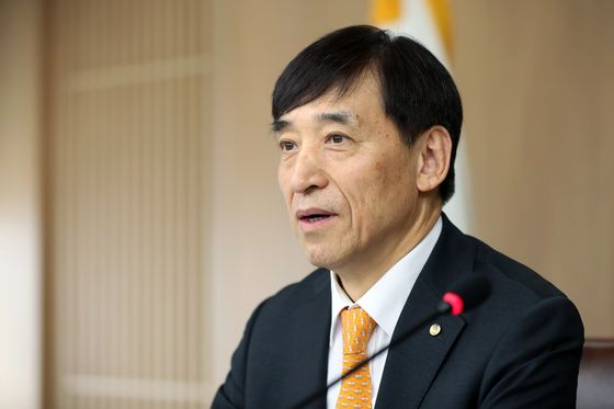 Bank of Korea Stands Pat on Interest Rates