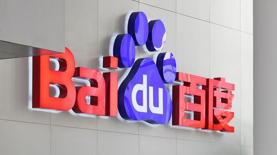 Baidu Said to Win Hong Kong Bourse Nod for Second Listing