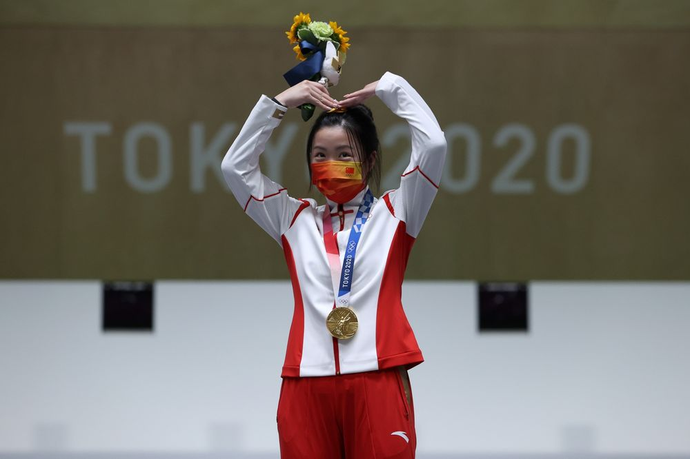 China's Yang Takes First Gold At Uneasy Tokyo Olympics - Bloomberg