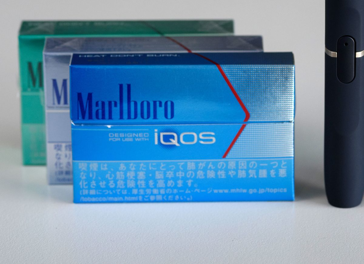 Philip Morris S Cigarette Alternative Could Hit U S In