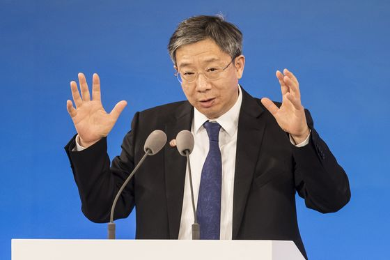 Chinese Central Bank GovernorHails Party Leadership in New Year Address