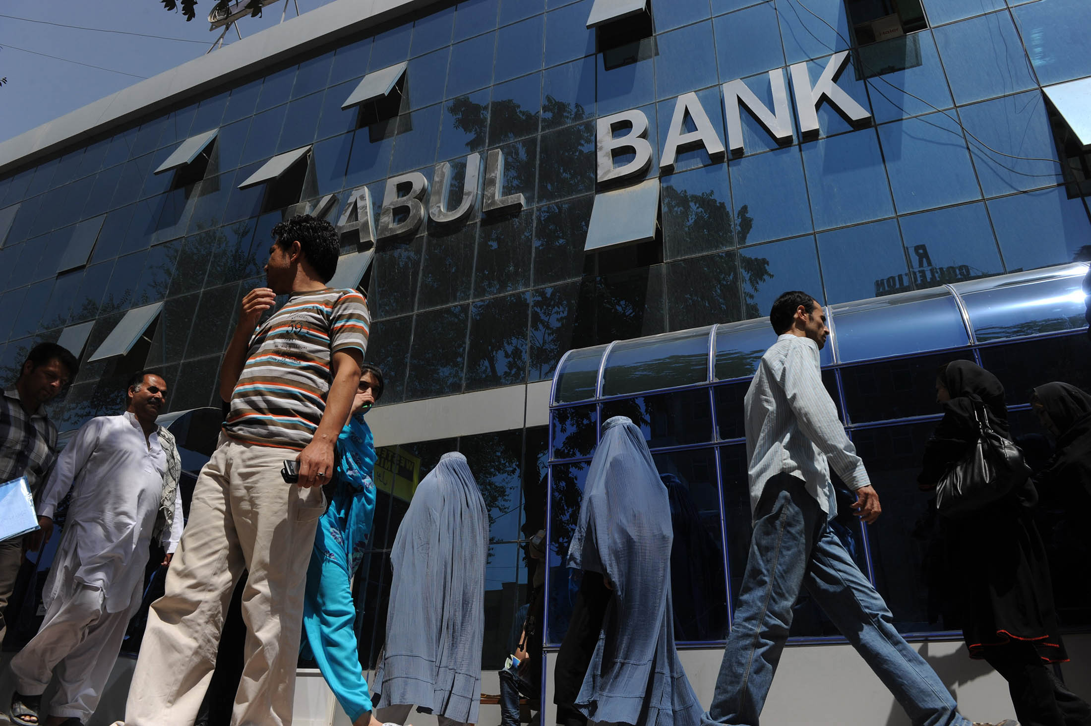 looted lender for as seeks buyer for kabul bank looted lender for as seeks buyer for kabul bank bloomberg