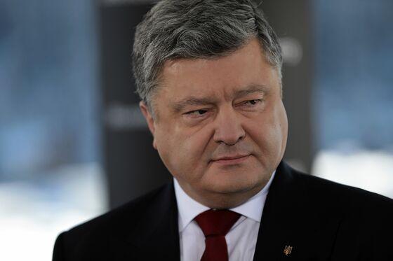 Ukraine's Poroshenko Accepts Lawmaker Opposition to Graft Bill