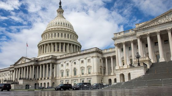 Democrats Pursue Doomed Debt Move, With Emergency Option in Hand