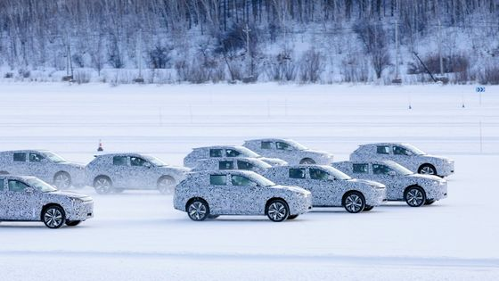 Evergrande's EV Auto Unit Surges to Record After Car-Test Video