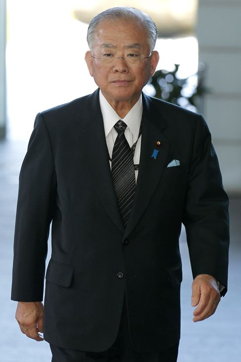 Japan's Newly Named Financial Services Minister Matsushita