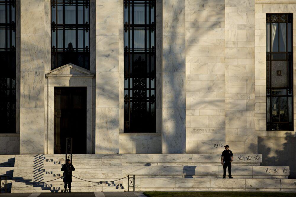 Goldman отказывается от рекомендации акций с сильным балансом из-за смягчения ФРС