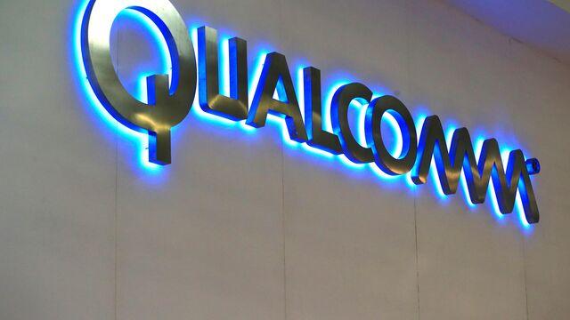 U.S. seeks to delay vote in Qualcomm-Broadcom takeover