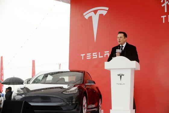 TeslaReaches China Bank-Loan Agreement for Gigafactory